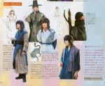 guidebook10